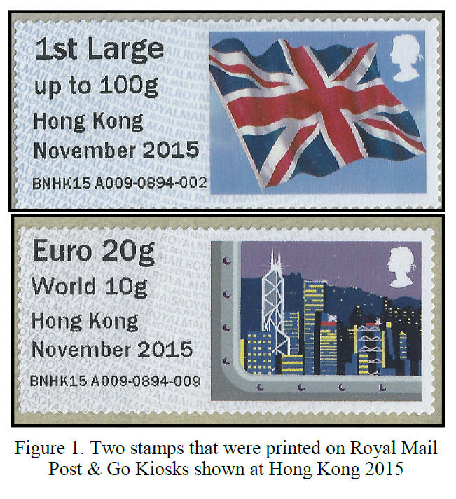 essay on royal mail The privatisation of royal mail in 2014 was the most ambitious privatisation since that of the railways in 1994 the royal mail comprised two main operating divisions.